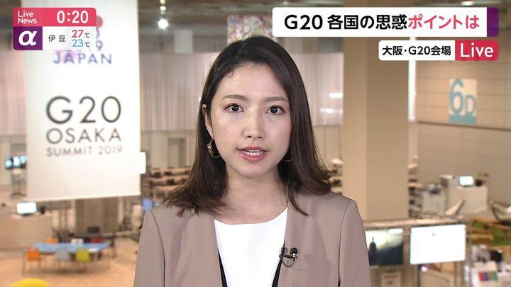 2019年06月28日三田友梨佳の画像15枚目
