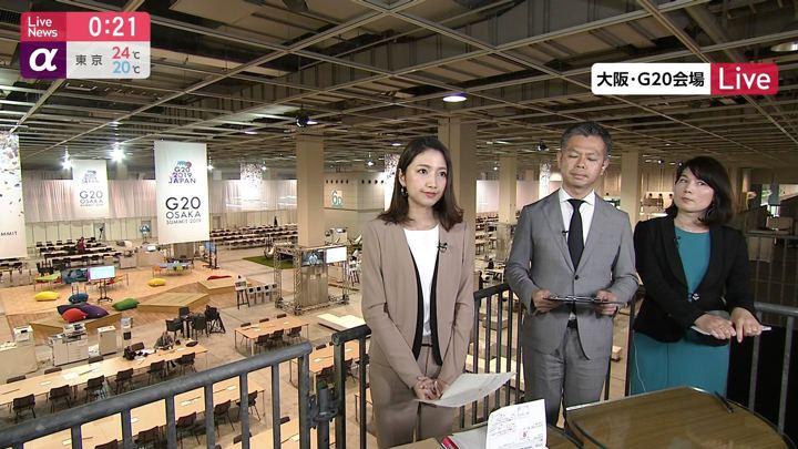 2019年06月28日三田友梨佳の画像16枚目