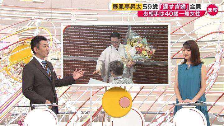 2019年06月30日三田友梨佳の画像03枚目