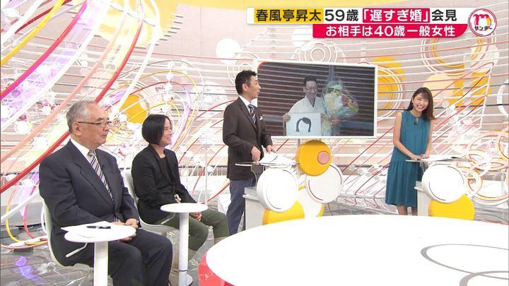 2019年06月30日三田友梨佳の画像04枚目