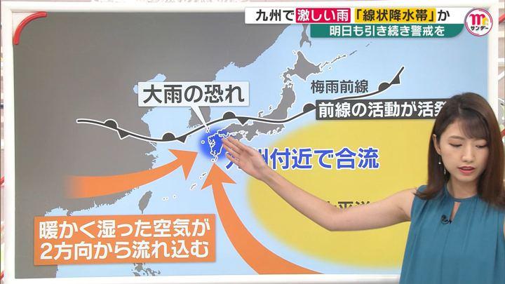 2019年06月30日三田友梨佳の画像10枚目