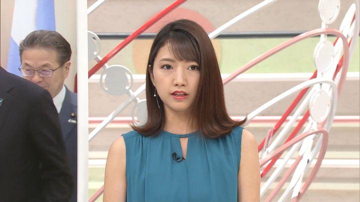 2019年06月30日三田友梨佳の画像12枚目