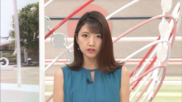 2019年06月30日三田友梨佳の画像14枚目