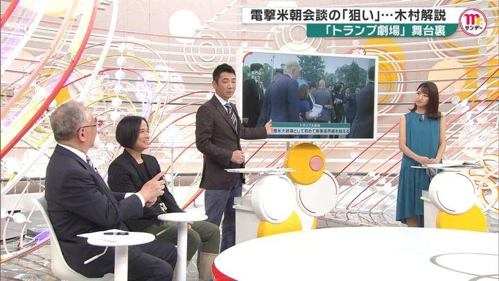 2019年06月30日三田友梨佳の画像16枚目