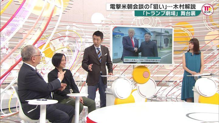 2019年06月30日三田友梨佳の画像17枚目
