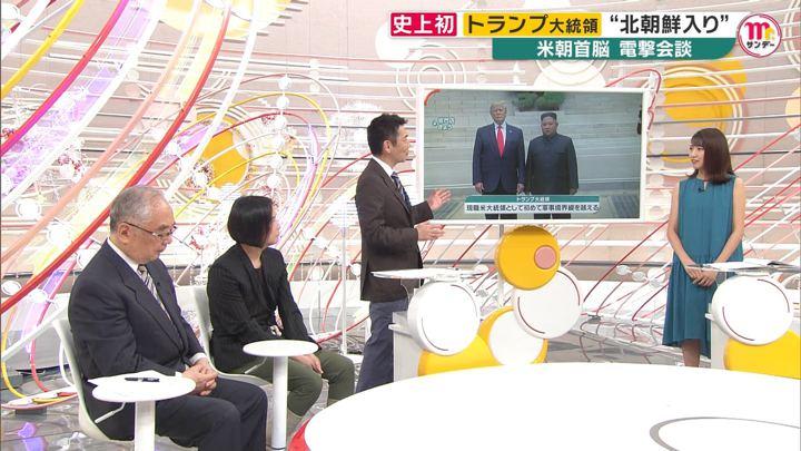 2019年06月30日三田友梨佳の画像18枚目