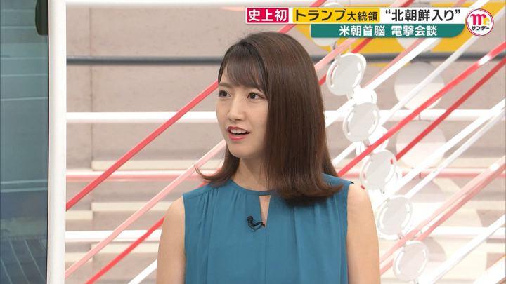 2019年06月30日三田友梨佳の画像19枚目