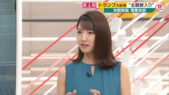 2019年06月30日三田友梨佳の画像20枚目