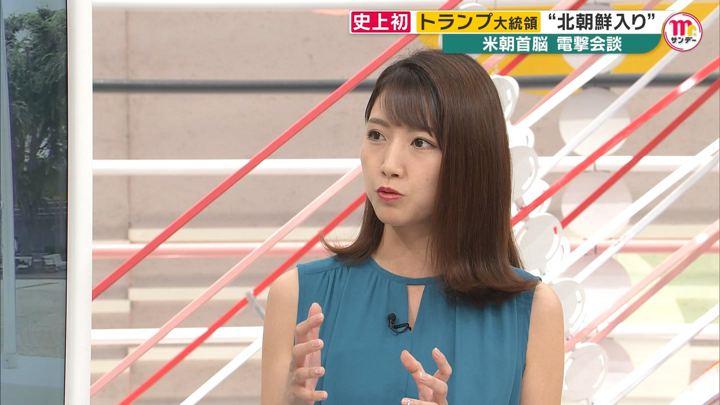 2019年06月30日三田友梨佳の画像21枚目