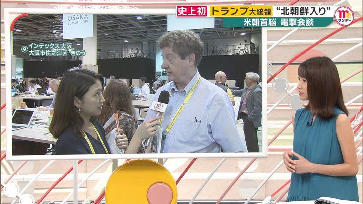 2019年06月30日三田友梨佳の画像23枚目