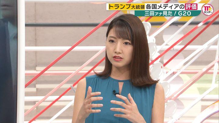 2019年06月30日三田友梨佳の画像25枚目