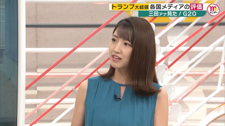 2019年06月30日三田友梨佳の画像26枚目