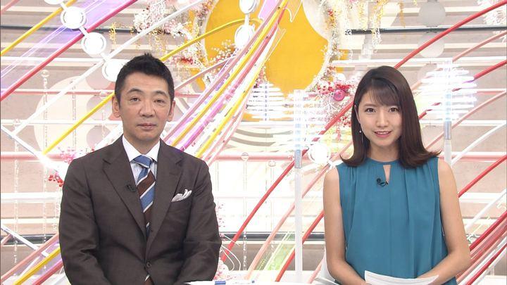 2019年06月30日三田友梨佳の画像30枚目
