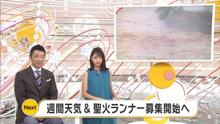 2019年06月30日三田友梨佳の画像31枚目