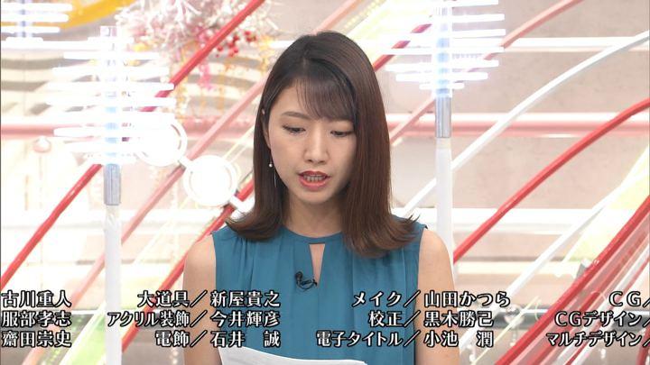 2019年06月30日三田友梨佳の画像33枚目