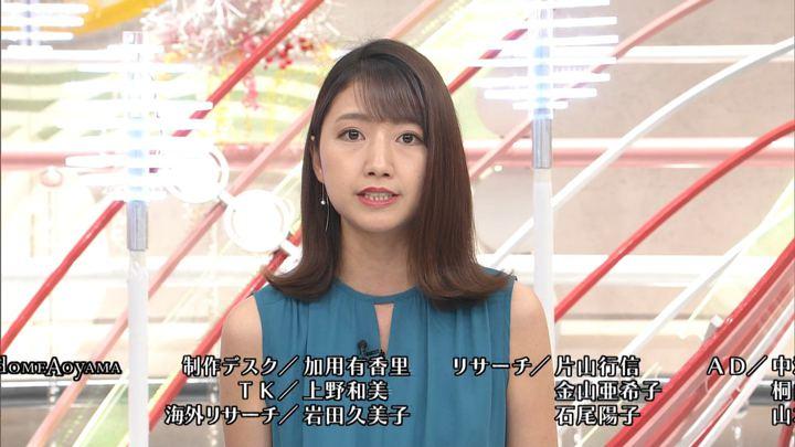 2019年06月30日三田友梨佳の画像34枚目