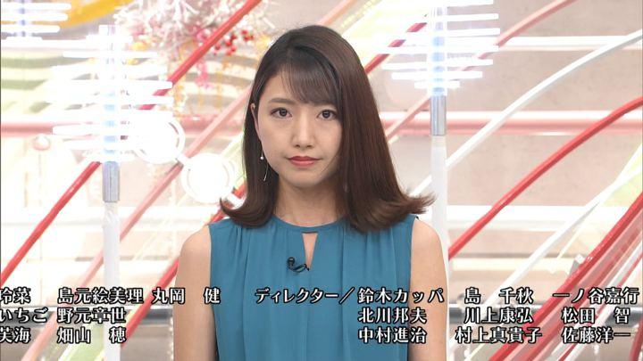 2019年06月30日三田友梨佳の画像35枚目