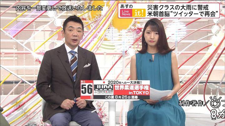 2019年06月30日三田友梨佳の画像36枚目