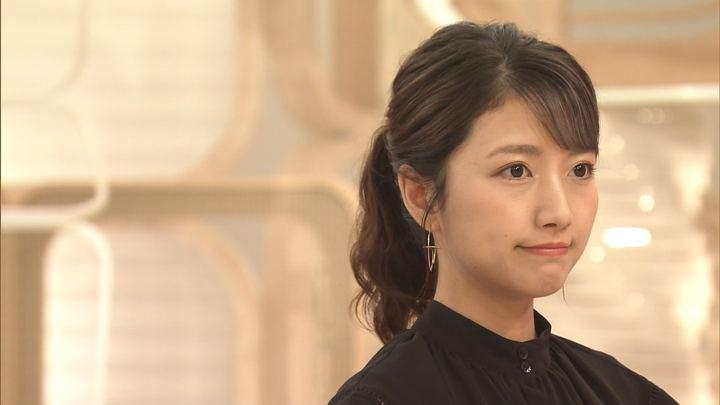 2019年07月01日三田友梨佳の画像02枚目