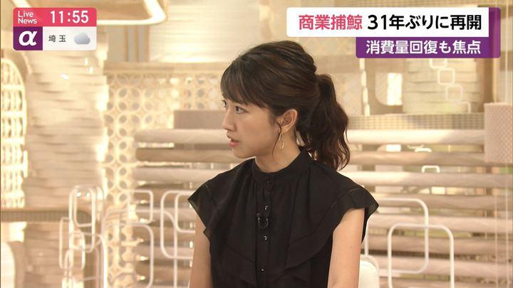 2019年07月01日三田友梨佳の画像15枚目