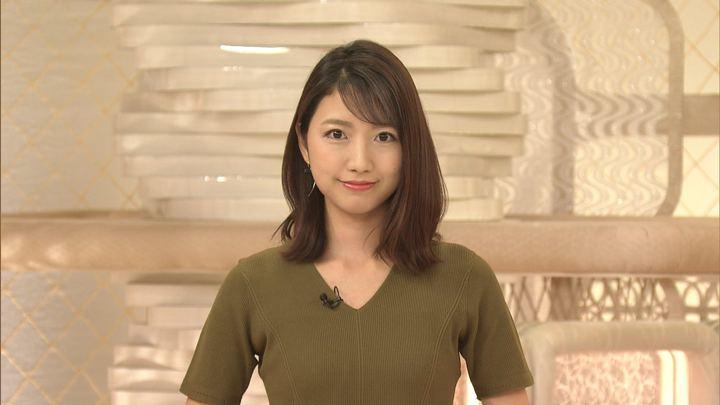2019年07月02日三田友梨佳の画像04枚目
