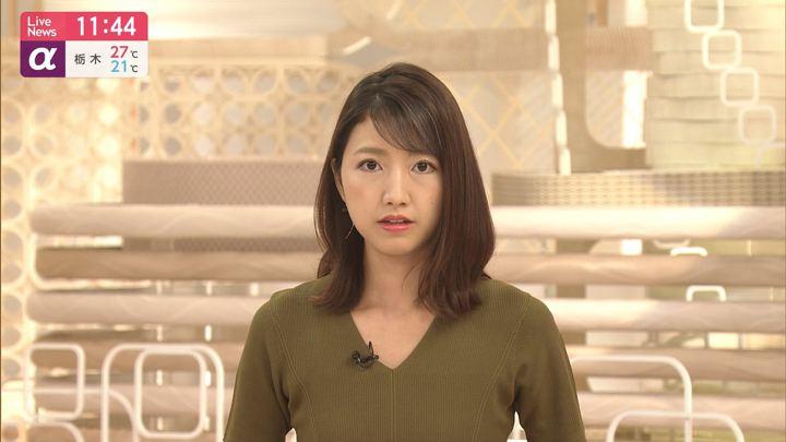 2019年07月02日三田友梨佳の画像06枚目