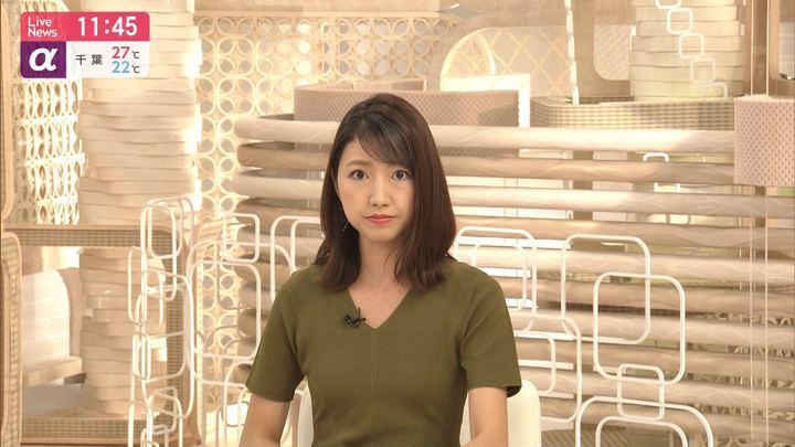 2019年07月02日三田友梨佳の画像09枚目