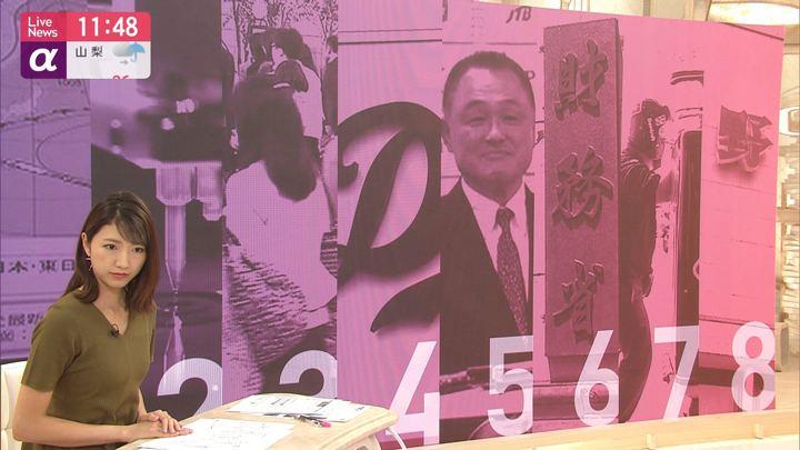 2019年07月02日三田友梨佳の画像10枚目