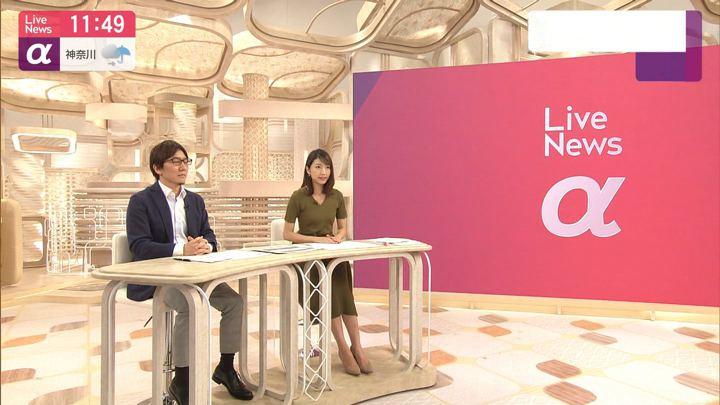 2019年07月02日三田友梨佳の画像11枚目