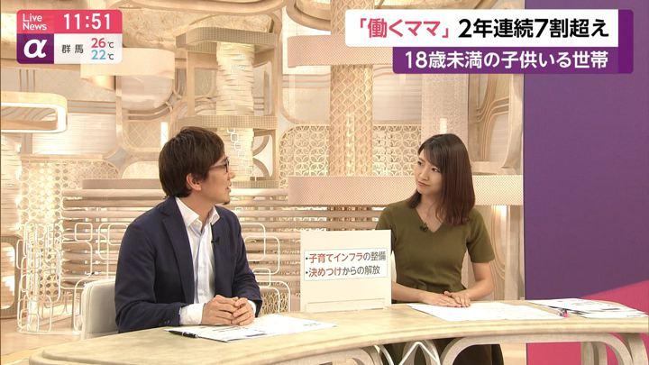 2019年07月02日三田友梨佳の画像12枚目