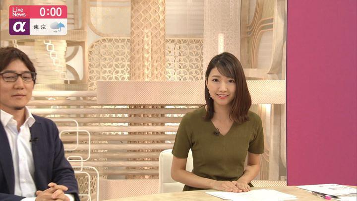 2019年07月02日三田友梨佳の画像18枚目