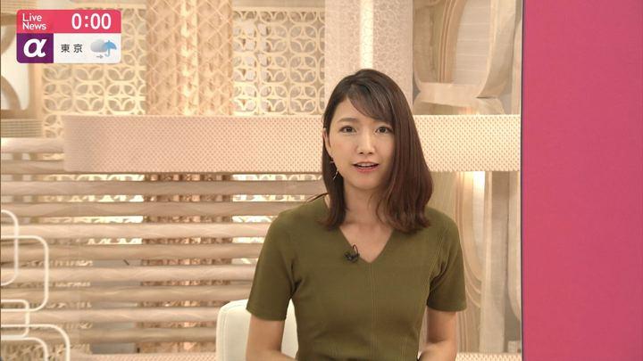 2019年07月02日三田友梨佳の画像19枚目