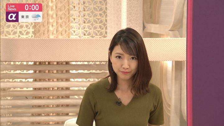 2019年07月02日三田友梨佳の画像20枚目