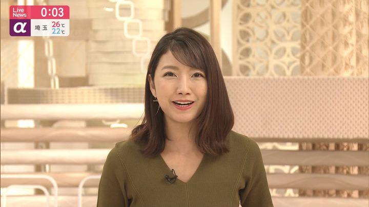 2019年07月02日三田友梨佳の画像21枚目