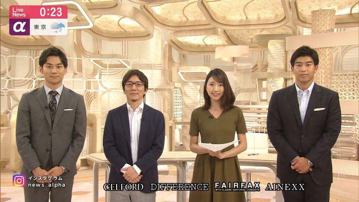 2019年07月02日三田友梨佳の画像25枚目