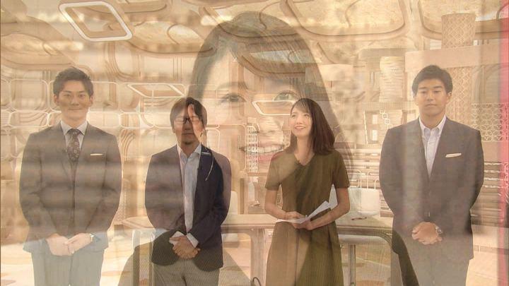 2019年07月02日三田友梨佳の画像27枚目