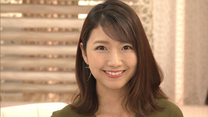 2019年07月02日三田友梨佳の画像29枚目