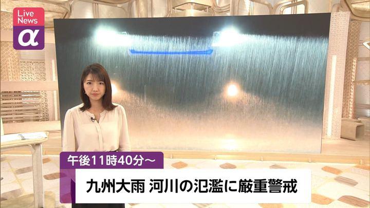 2019年07月03日三田友梨佳の画像01枚目
