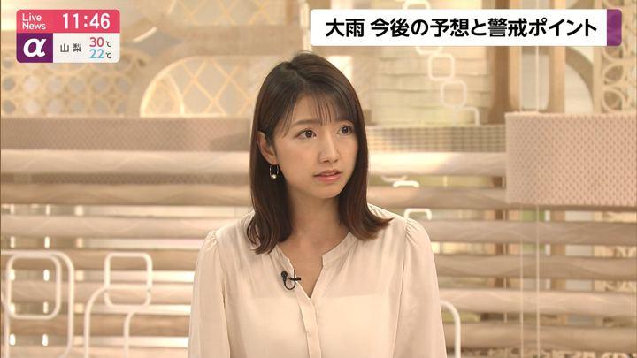 2019年07月03日三田友梨佳の画像06枚目