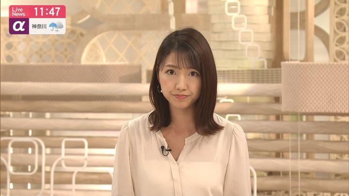 2019年07月03日三田友梨佳の画像07枚目