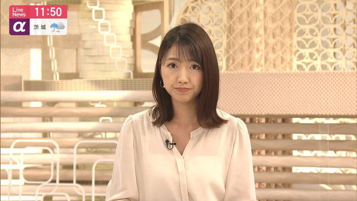 2019年07月03日三田友梨佳の画像10枚目