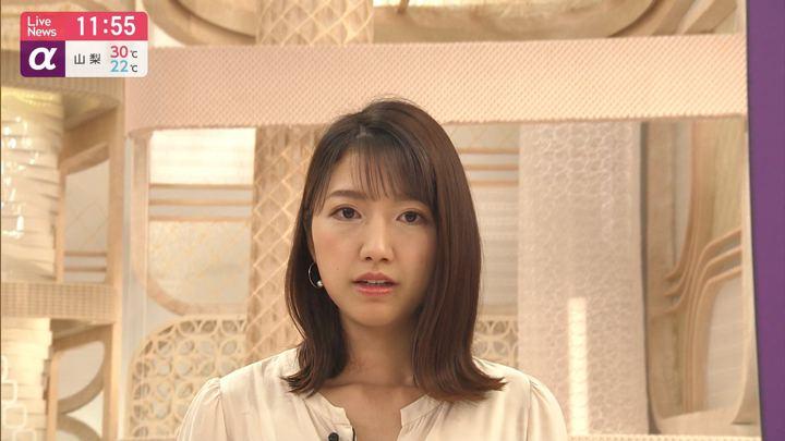 2019年07月03日三田友梨佳の画像13枚目