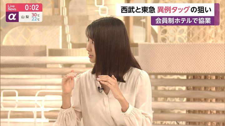 2019年07月03日三田友梨佳の画像16枚目