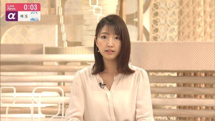 2019年07月03日三田友梨佳の画像18枚目
