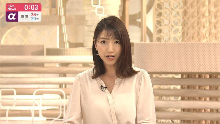 2019年07月03日三田友梨佳の画像20枚目