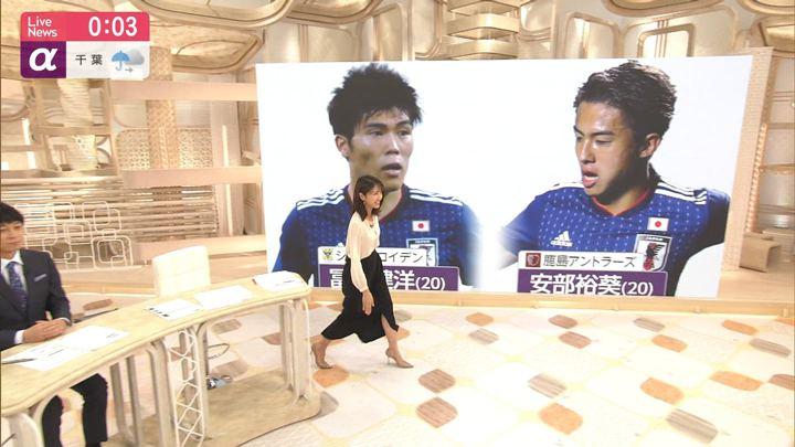 2019年07月03日三田友梨佳の画像22枚目
