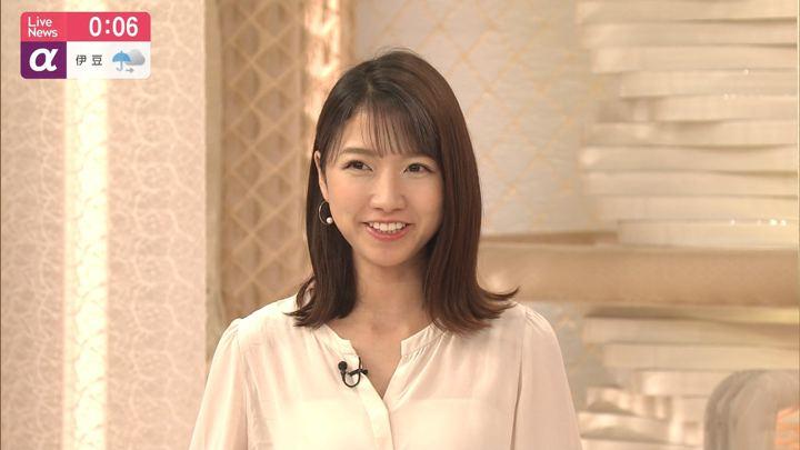 2019年07月03日三田友梨佳の画像25枚目