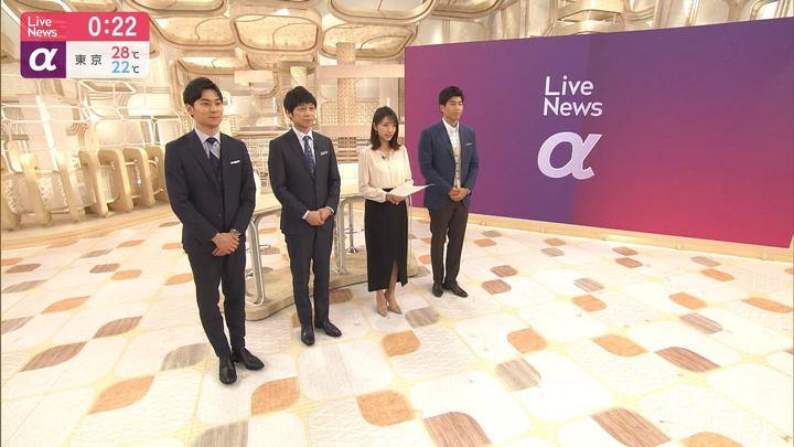2019年07月03日三田友梨佳の画像29枚目