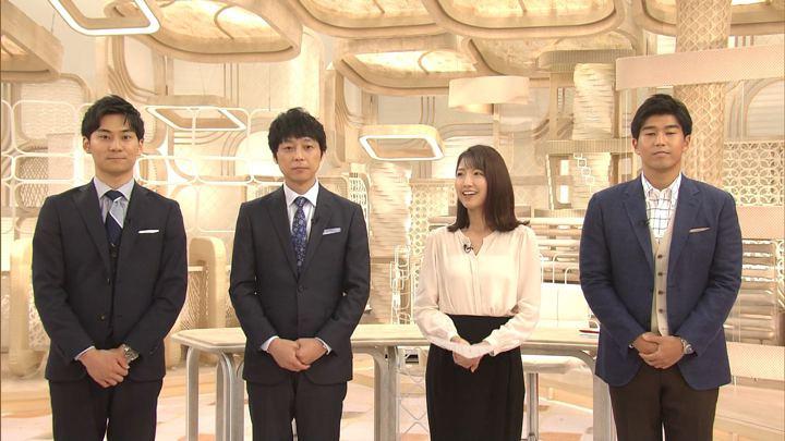 2019年07月03日三田友梨佳の画像32枚目