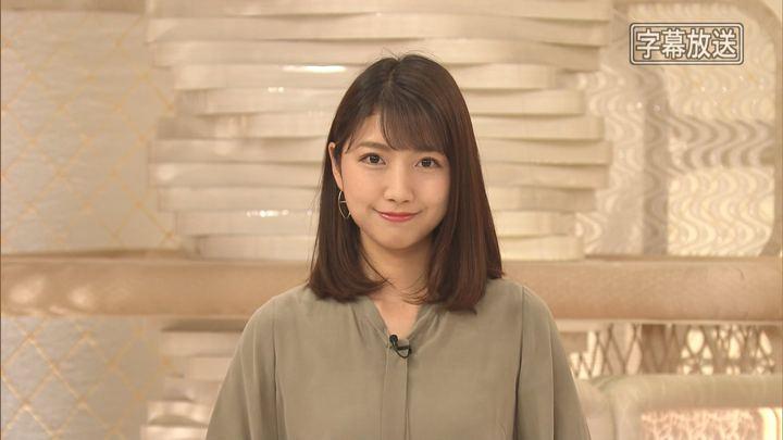 2019年07月04日三田友梨佳の画像04枚目